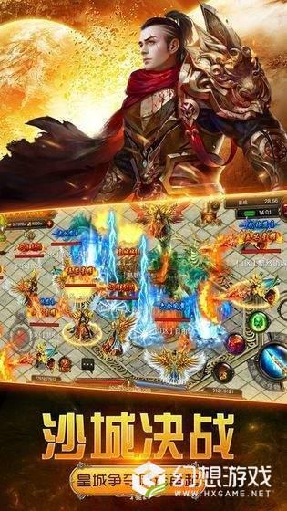 狂战霸业喜扑游戏图1