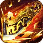 屠龙传说无限元宝版  v1.0