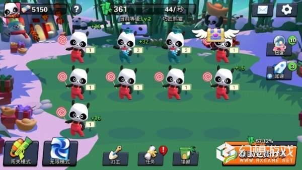 熊猫大侠红包版图3
