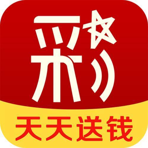 汇辰彩票网官方版app