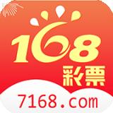 168彩票官方版app