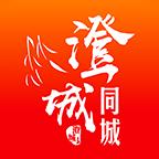 澄城同城  v6.0