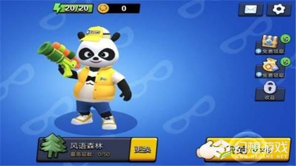 熊猫大侠红包版图2