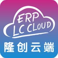 隆创服装ERP云