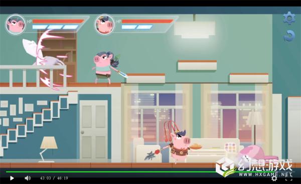 猪猪公寓无限金币钻石版图1
