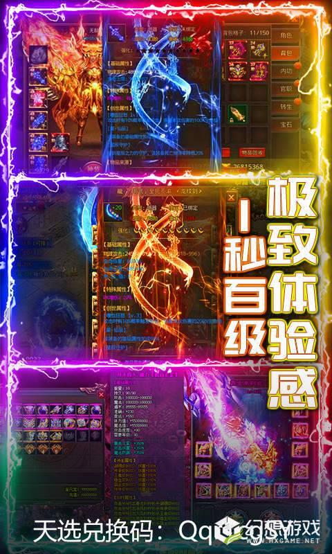 武器之王红包版图3