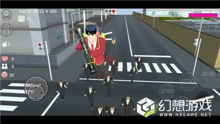 樱花校园模拟器解锁衣服版图4