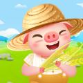 金币养猪场红包版  v1.0