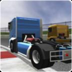 卡车驾驶3D赛车  v1.1