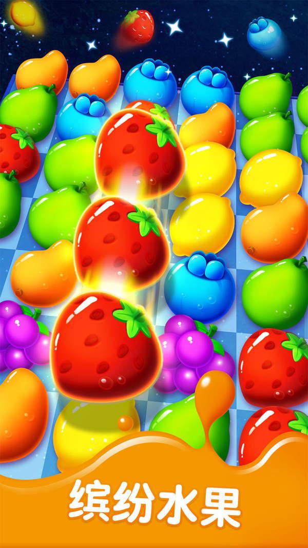 水果精英红包版
