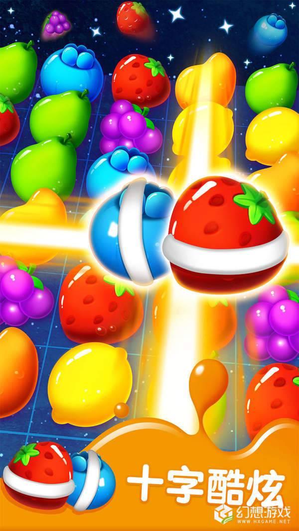 水果精英红包版图2