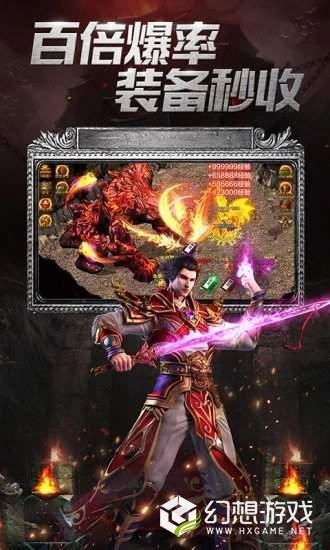 成龙代言王城霸主图3
