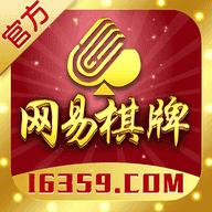 网易棋牌app五福临门