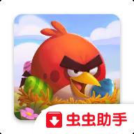 愤怒的小鸟2无限金币钻石版手游
