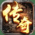 龙皇传说无限钻石破解版手游  v1.0