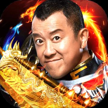 龙皇传说单职业官网版手游  v2.1