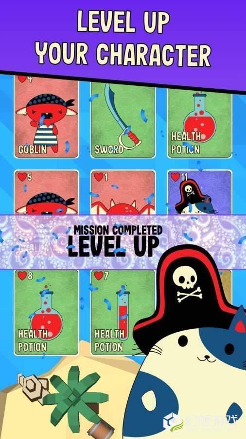 海盗物语无限金币版图2