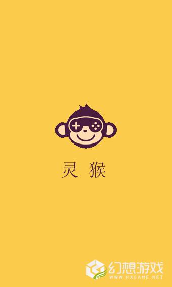 灵猴电子图4