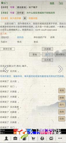 江湖故人图3