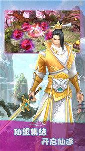 剑荡九州官网版手游图2
