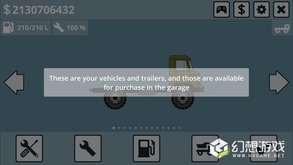 迷你卡车司机无限金币版手游图1