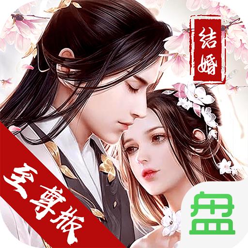 剑荡九州官网版手游