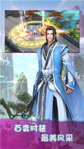 剑荡九州官网版手游图3