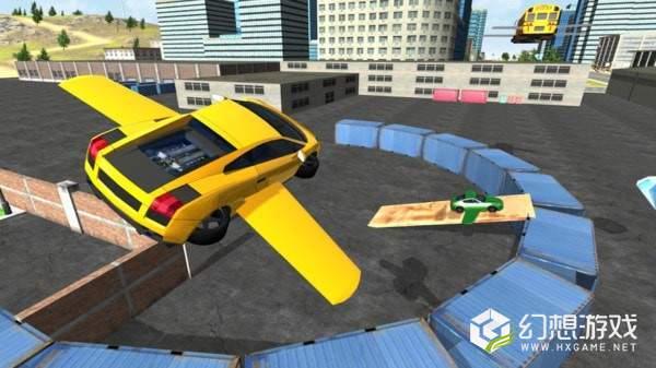 飞翔汽车之城3D图1