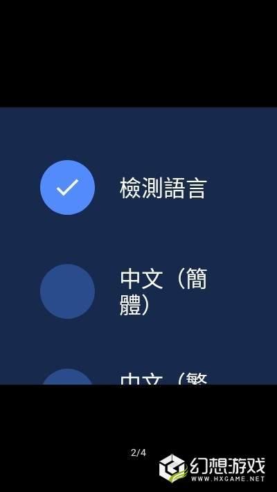 腕上翻译图3