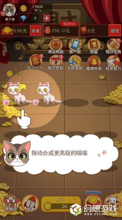 qq喵喵黄金屋招财猫版图2