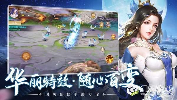 三生三世狐妖缘4399版图2