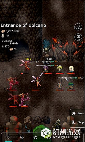 战斗之魂3图3