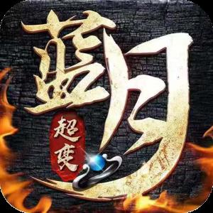 腾讯版龙城战歌  v101.0.0