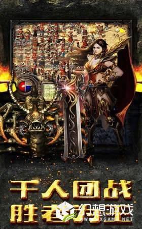 龙城战歌QQ版本图1