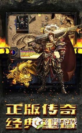 龙城战歌QQ版本图3