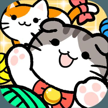 猫咪公寓  v1.0