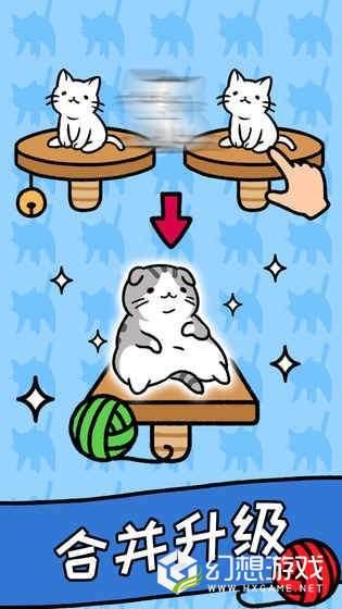 猫咪公寓图1