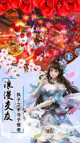 灵剑天姬图1