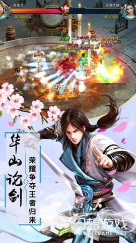 灵剑天姬图2