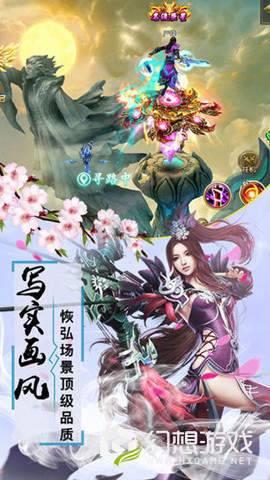 灵剑天姬图3
