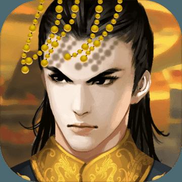 皇帝成长计划2破解版无限钻石版