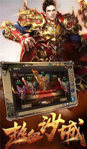 征戰龍庭元寶回收版圖2