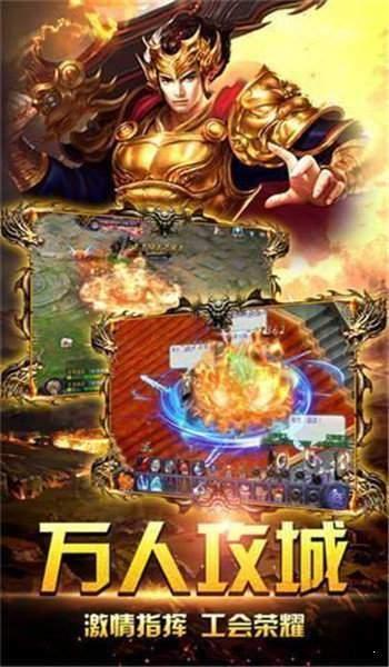 决战苍月岛礼包版