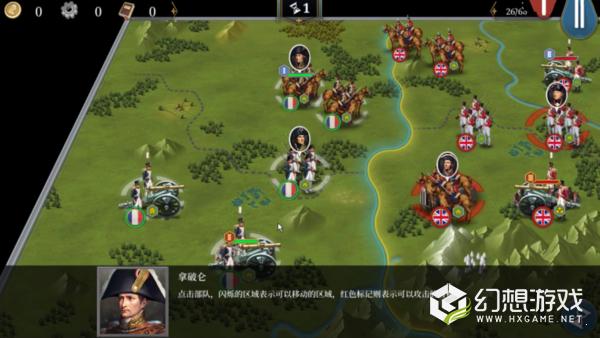 欧陆战争6韩国的梦想mod手游图2