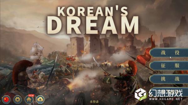欧陆战争6韩国的梦想mod手游图1