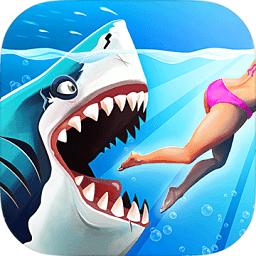 饥饿鲨世界破解版无限钻石和金币版