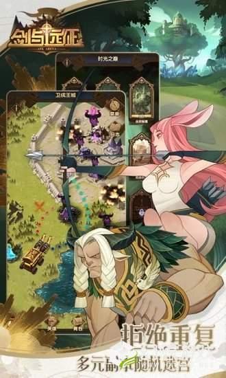 剑与远征女神内部辅助图3