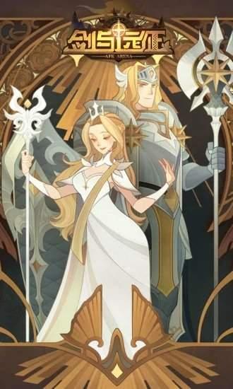 剑与远征女神内部辅助