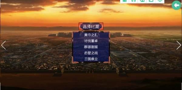 慕容三国mod金庸群侠传破解版