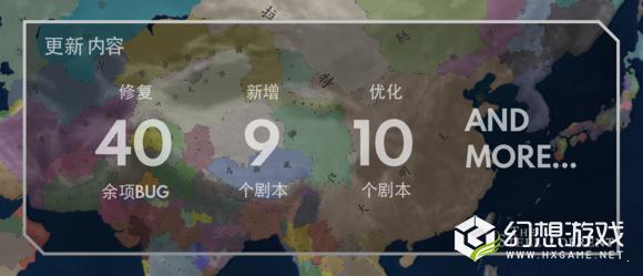 文明时代2钢铁洪流mod手游图3